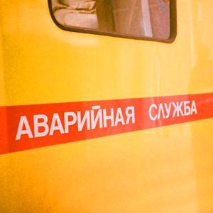 Аварийные службы Катунков