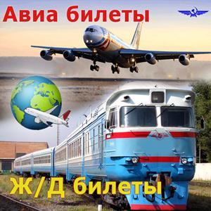 Авиа- и ж/д билеты Катунков