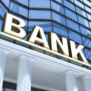Банки Катунков