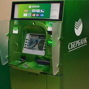 Банкоматы Катунков