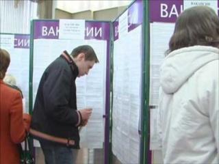 Центры занятости Катунков