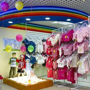 Детские магазины Катунков
