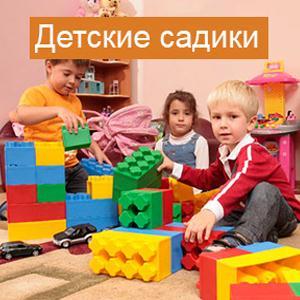 Детские сады Катунков