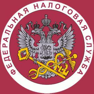 Налоговые инспекции, службы Катунков