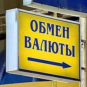 Обмен валют Катунков