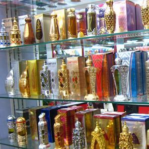 Парфюмерные магазины Катунков