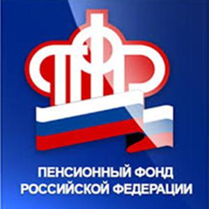Пенсионные фонды Катунков