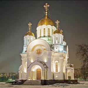 Религиозные учреждения Катунков
