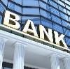 Банки в Катунках