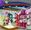 Детские магазины в Катунках