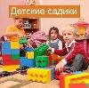 Детские сады в Катунках