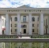 Дворцы и дома культуры в Катунках