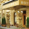 Гостиницы в Катунках