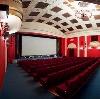 Кинотеатры в Катунках