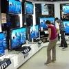 Магазины электроники в Катунках
