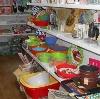 Магазины хозтоваров в Катунках