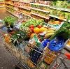 Магазины продуктов в Катунках