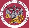 Налоговые инспекции, службы в Катунках