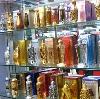 Парфюмерные магазины в Катунках