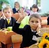 Школы в Катунках