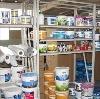 Строительные магазины в Катунках
