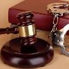 Суды в Катунках